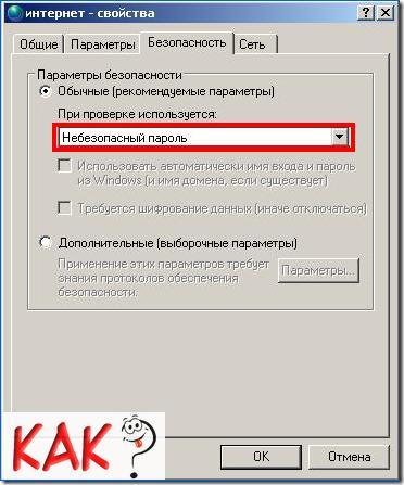 Vpn сервер на подключении ошибка 628 раскрутка сервера cs 1.6 хостинга