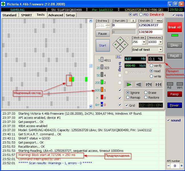 Программа проверка жесткого диска на ошибки windows 7