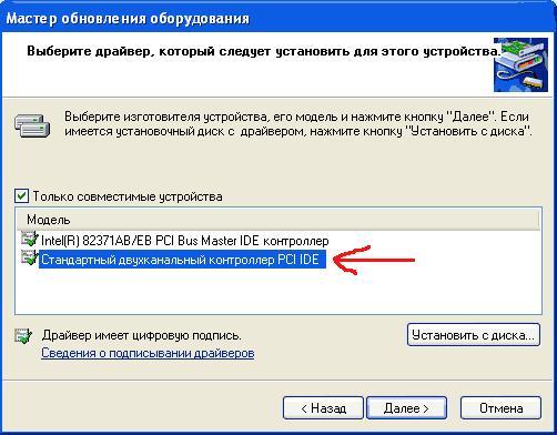 ошибку 0x0000007b при установке windows 7 - Энциклопедия