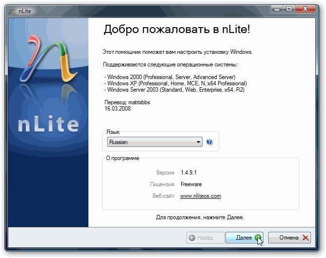 07b ошибка при установке windows xp - Энциклопедия ошибок операционной системы Windows