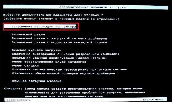 программа установки запускает службы ошибка